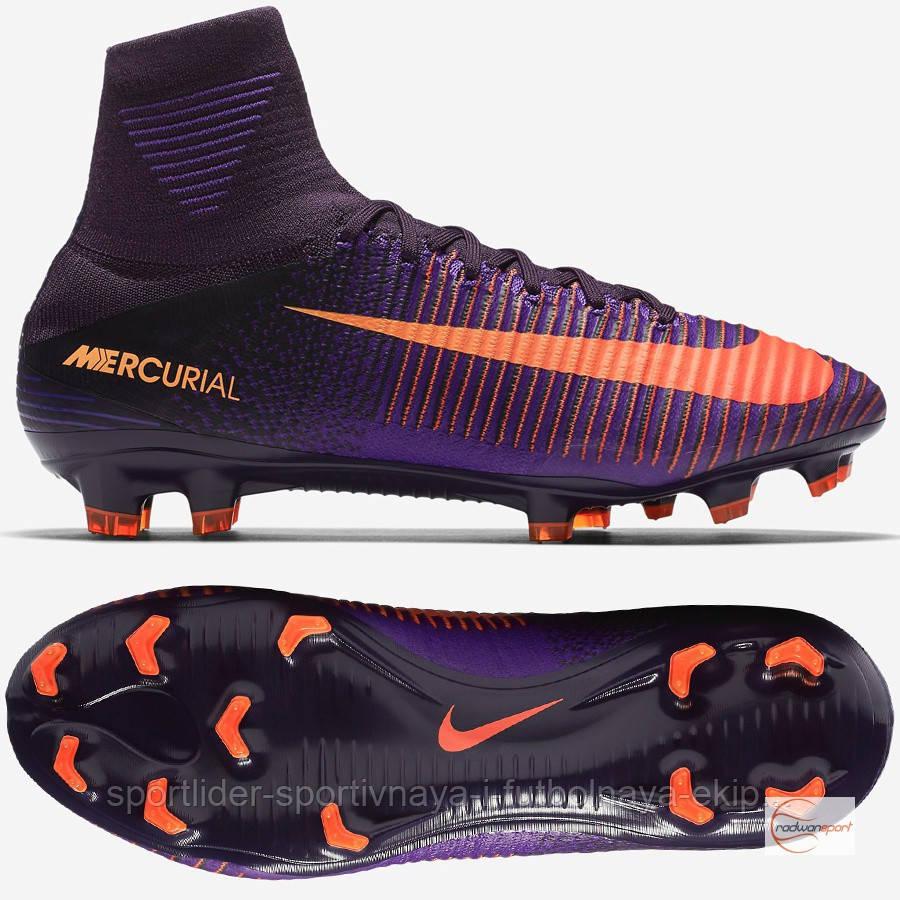 2cd2b4694765 Бутсы футбольные Nike Mercurial Superfly V FG 831940-585 - Спортлидер›  спортивная и футбольная