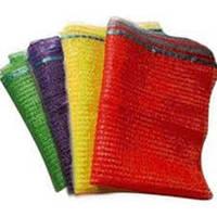 Сетка овощная (сетчатый мешок фиолетовый) 50х80 (2000шт).