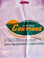 Изготовление полиетиленовых пакетов с логотипом