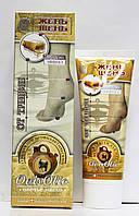 Овечье масло Женьшень гель-бальзам для ног от трещин с DЭO эффектом - 70 г.