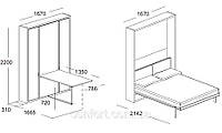 Мебель-трансформер Clei ULISSE DINING, фото 1