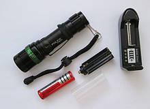 Тактический фонарик Police Bl8455s xpe