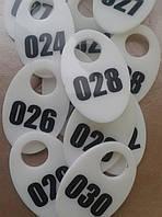 Комплект гардеробних номерків, 50 шт., фото 1