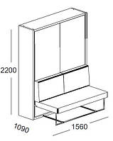 Модуль-трансформер ULISSE 156 sofa, фото 1