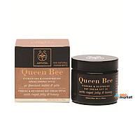 Кремы для лица Apivita Дневной крем Apivita Queen Bee с маточным молочком и мёдом SPF 15 50 мл