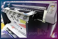 Печать на банере Хмельницкий