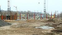 """Cтроительства """"Евробаскет Арены"""" в Днепропетровске."""