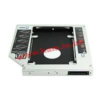 """Карман для HDD 2.5"""" SATA-SATA 12.7mm для ноутбука (DRW-0005)"""