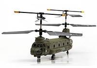 Вертолёт с 3-х канальным радиоуправлением и гироскопом 27 cм SYMA (S026G)