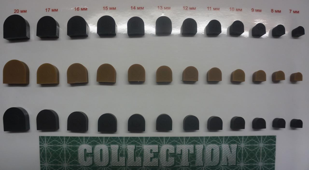 Набойки полиуретановые со штырьком CN №8 цв. черный, бежевый