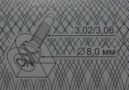 Набойки полиуретановые со штырьком CN №10 цв. черный, бежевый, фото 2