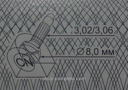 Набойка полиуретановая со штырьком CN №15 цв. черный, бежевый, фото 2