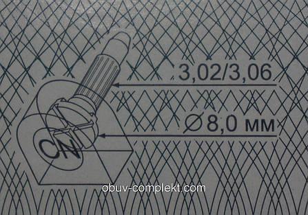 Набойка полиуретановая со штырьком CN №17 цв. черный, бежевый, фото 2