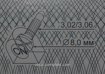 Набойка полиуретановая на штыре CN №20 цв. черный, бежевый, фото 2