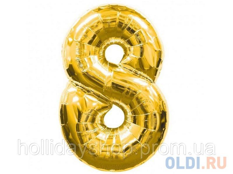 Цифра золото *8* 80 см