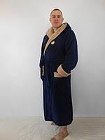Халат мужской синий пр-во Турция.