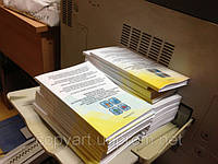 Печать книг, методичек, авторефератов.