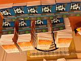 Друк малими тиражами книг, фото 4