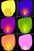 Небесный фонарик купол цвета ассорти