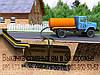 Выкачка сливных (выгребных) ям, биотуалетов, канализации