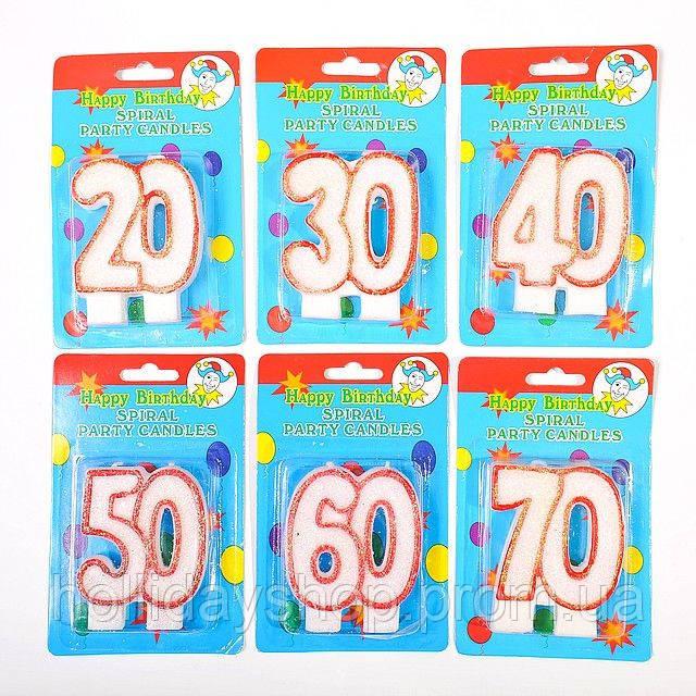 "Свеча в торт на день рождения цифра ""20"""