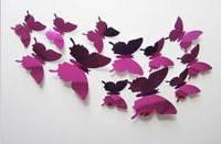 Интерьерные наклейки Бабочки 3D зеркальные розовые