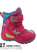 Зимова термовзуття на дівчинку Super Gear рожеві