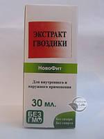 """Препарат от глистов """"Экстракт Гвоздики""""широко применяется при глистных инвазиях"""