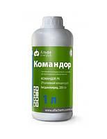 Инсектицид КОМАНДОР, РН 1 л.