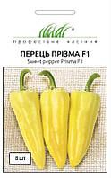 Перець Прізма F1 8 шт.