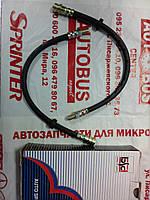 Шланг тормозной, задний Ford Connect пр-во BSG 13-1351