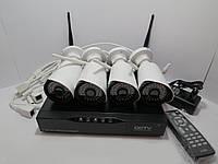 Беспроводная Wi-Fi IP камера H 264     .f