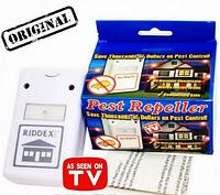 Ультразвуковой отпугиватель грызунов и насекомых Riddex Plus Pest Repeller