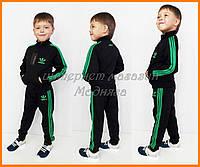 Костюм спортивный Adidas с зелеными полосками | детские костюмы