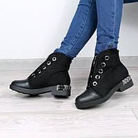 Ботинки женские зимние Maxtor черные , зимняя обувь