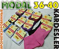 Носки женские modal ароматизированные KARDESLER Турция ассорти 12 цветов 36-40 размер  НЖД-02492