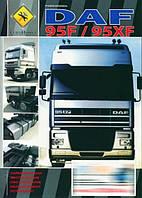 DAF 95XF: Руководство по эксплуатации, техобслуживанию, мелкий ремонт и устройство