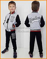 Детские спортивные костюмы бомберы Yankees   черно-серый костюм