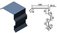 Планка ветровая (250) фигурная Zn оцинкованная