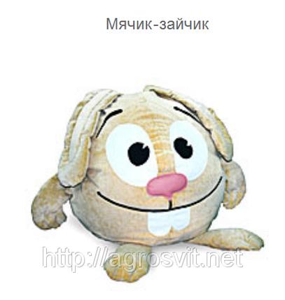 Мячик-зайчик, фото 2