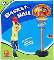 Баскетбольное кольцо на подставке NL-05J