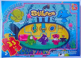 Пазлы 30 макси Stikeez 35 эл. В коробке ST001ё G-Toys Украина