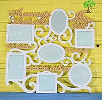 Фоторамка на стену, фоторамка на годовщину свадьбы