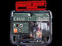 Дизельный генератор KS 9000HDE-1/3 «HEAVY DUTY»