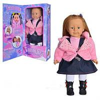 Интерактивная говорящая кукла 1048052 R/MY 041 Танюша, мимика, мягкое тело, USB-разъем, высота 60 см