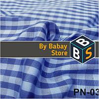 Ткань Рубашечная, рубашка, ткань на рубашку (Синий+светло голутойт)