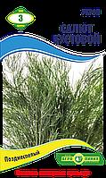 Семена Укропа сорт Салют кустовой 3гр ТМ Агролиния