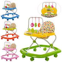 Ходунки Bambi M 0591, дуга с игрушками, музыка, регулировка по высоте, колеса 5 см, цвета на выбор