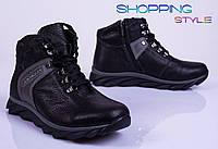 Мужские зимние ботинки из кожи, утеплитель шерсть