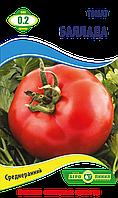 Семена томата сорт Баллада  0,2 гр Агролиния 123000